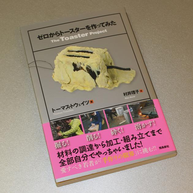 japanesex630